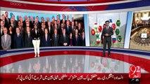 Bharti Wazeer-E-Kharja Ki Pakistan Amad Pr Arkan-E-Parliement Ki Ray – 07 Dec 15 - 92 News HD