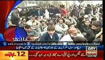 Today ARY NEWS Headlines 08 December 2015 Latest Updates 8-12-2015 Breaking News