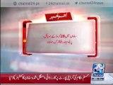 Karachi Customs seized smuggled goods worth Rs 28 crores