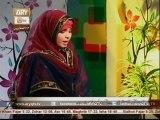 Allah Allah Nabi Ka Gharana - Sadia Iqbal