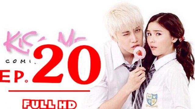 Kiss Me Ep 1 hd video - PlayHDpk com