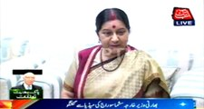 Indian Foreign Minister Sushma Swaraj Media briefing at Islamabad