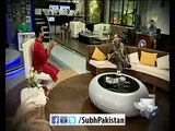 GeoNews Package Subh e Pakistan with Dr Aamir Liaquat on GeoKahani 06-12-2015