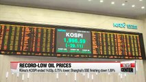 Global oil prices slide to near seven-year low