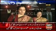 Indian Foreign Minister Sushma Swaraj reaches Pakistan - Is Pak Indo cricket series is on ???
