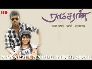 Naanum Unnodu video Song - Ramcharan  | Ram Charan Teja | Genelia |  Harris Jayaraj | Mass Audios