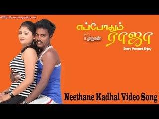 Neethane Kadhal Video Song - Eppodhum Raja | Viji | Deplina | MassAudiosandVideos