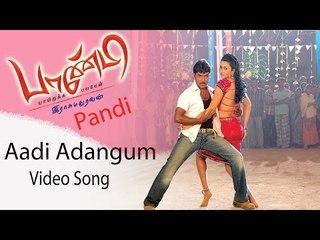 Aadi Adangum Video Song | Raghava Lawrence | Sneha | Srikanth Deva | Rasu Madhuravan | Massaudios