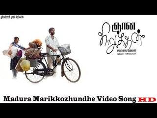 Madura Marikkozhundhe Official Song - Gnana Kirukkan