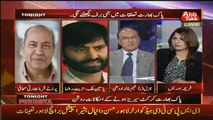 Tonight With Fareeha – 8th December 2015