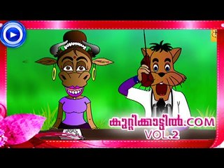 Malayalam Animation For Children 2015 - Kuttikattil.Com  - Malayalam Cartoon For Children - Part -6