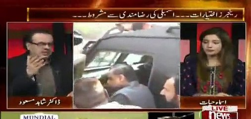 An application has gone to Sindh high court to take Dr. Asim case to Army Courts - Shahid Masood