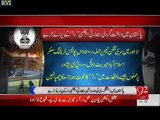 Pakistani Mentality India defaming Massoom Pakistan Check it out this Joke