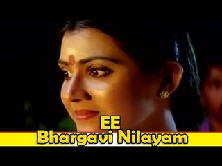 Bhargavi Nilayam Resource | Learn About, Share and Discuss