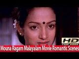 Hrudhaya Sarovaram Unarnoo...Romantic Song - Mouna Ragam Malayalam Movie 1983 [HD]