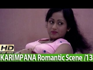 Prameela Romantic Scene From - Malayalam Super Hit Movie - Karimbana [HD]