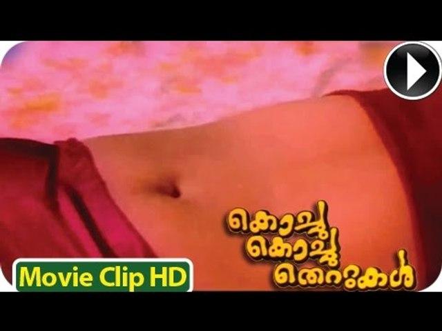 Malayalam Full Movie - Kochu Kochu Thettukal  Hidden Scene [HD]