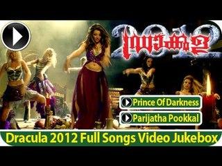 Dracula 2012 3D   Malayalam Movie 2013   Full Songs Video