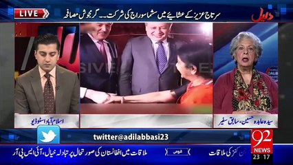Daleel 08-12-2015 - 92 News HD