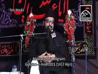 Real History Of Islam 5th Majlis Maulana Abid Bilgrami (India)