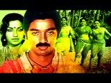 Tamil New Movies Full Movie | Kadal Meengal | Kamal Haasan Tamil Full Movies