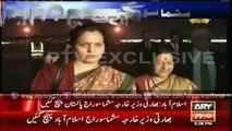 Indian Foreign Minister Sushma Swaraj reaches Pakistan