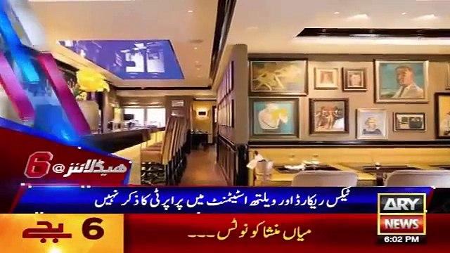 Ary News Headlines 24 November 2015 - 1800 - Pakistan News