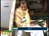 District dairy jhelum  08.12.2015 Host By Qasim Sajjad KAY2 tv Jhelum