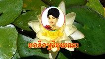 Ros Sereysothea Khmer Song ▶ Bong Kheng Srey Mouy Na