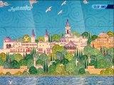 Urdu Short Documentary History of Islam in Spain - Al Andalus