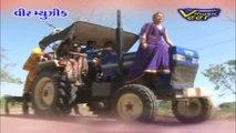 Gujarati New Dj Song | Cycle Ni Sity Vage Veera Mara | Jayesh Barot | Dj Lagangeet 2016