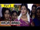 Raja Babu | Telugu Movie In Part 3/13 | Full HD