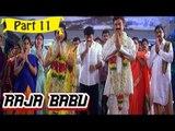 Raja Babu | Telugu Movie In Part 11/13 | Full HD