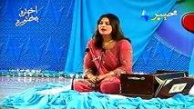 Gul Panra Latest pashto songs - Baran de baran Ghazala javed new Khyber tv