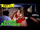 Adigo Alladigo | Telugu Movie In Part 11/14 | Full HD
