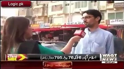 ANP Lover Not Satisfied With KPK But Still Loving Govt, Why?