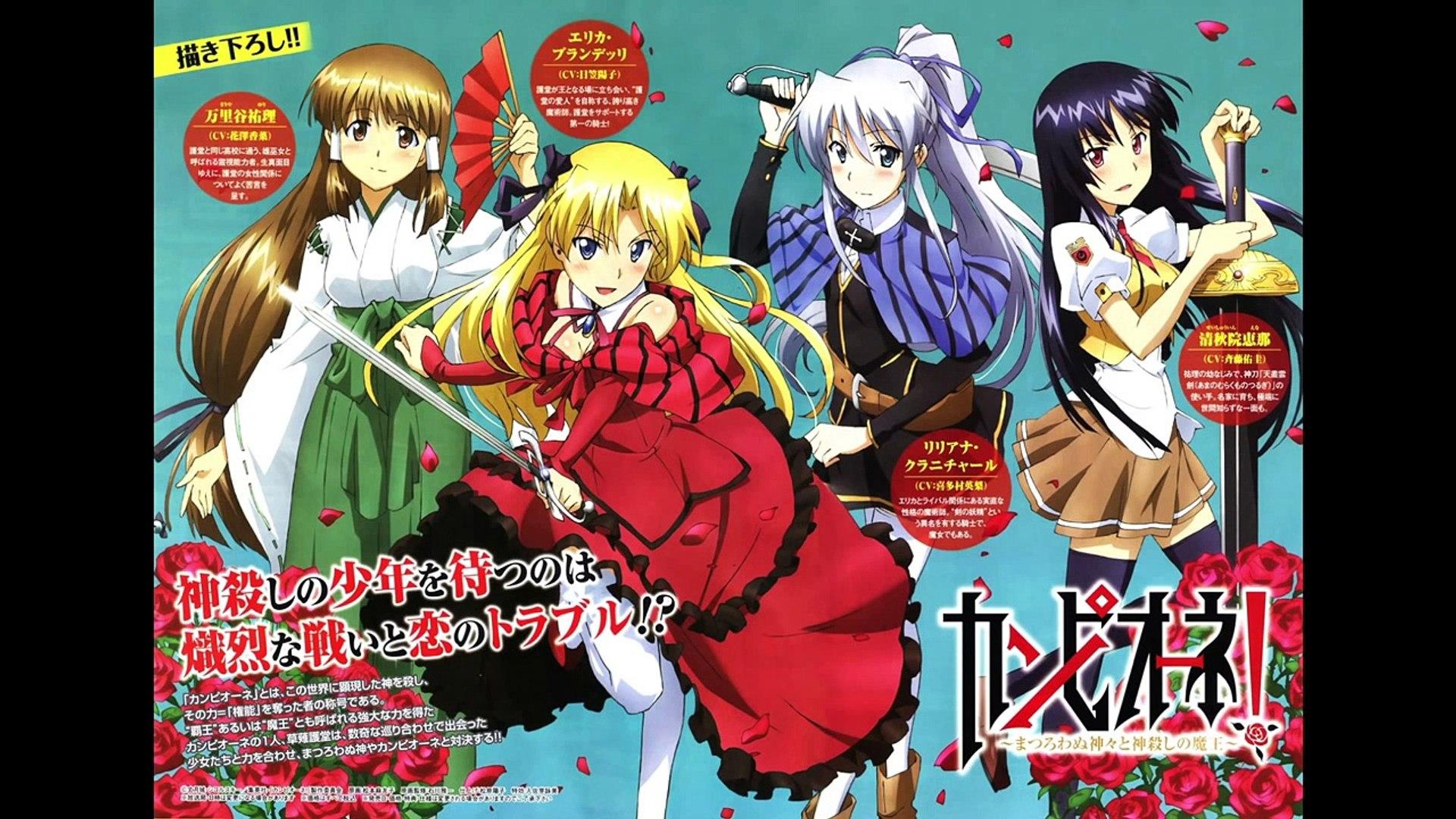 Anime Similar To Mondaiji Tachi Ga Isekai Kara Hd Dailymotion
