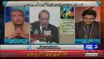 Mujeeb Ur Rehman Telling How Much Allama Iqbal Famous In Afghanistan & Iran