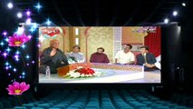 Beautiful Poetry Competition - Punjabi Poetry - Funny Poetry