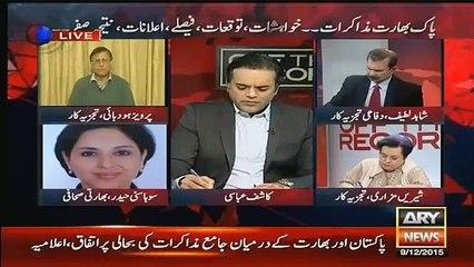 Sohasni Haider Response On Pak India Meeting