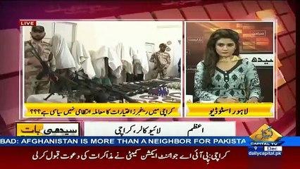 A Live Caller questions MQM's Mandate in Karachi