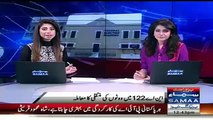 Ayaz Sadiq Is Again Going To De Seat From NA-122-- Aleem Khan