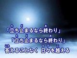 夏の罪 (カラオケ) / 花岡なつみ