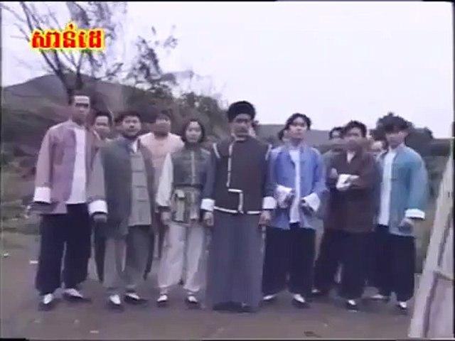 Sromoul kbach kun Komkom 01 (ស្រមោលក្បាច់គុណ កុំកុំ ០១) | Godialy.com