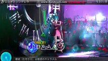 Project Diva F 2nd PS3 Romeo and Cinderella Extreme Perfect