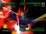 【PS】機動戦士ガンダム 逆襲のシャア