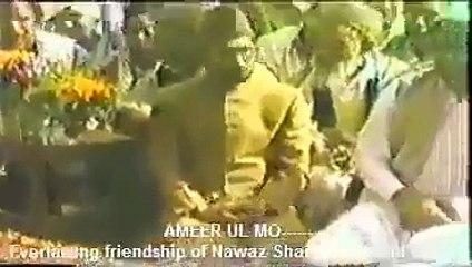Rare video of PM Nawaz Sharif with Dr. Tahir ul Qadri