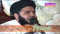 Shan e Umar(r.a). Abdul Hameed CHishti Golarvi. By Modren SOUND 0300-7123159