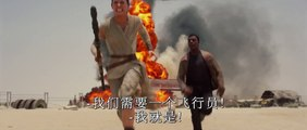 La deuxième bande-annonce internationale de Star Wars : Le Réveil de la Force