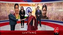 Bharti Wazeer-E-Kharja Ky Dora-E-Pakistan Pr Arkana-E-Assembly Ki Ray – 10 Dec 15 - 92 News HD